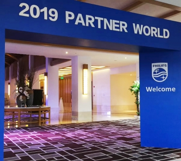 PHILIPS 2019 PARTNER WORLD